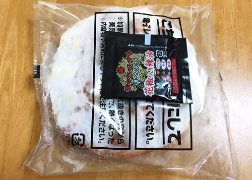 辣油袋のついたマーシンメンの内袋