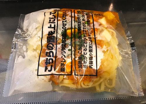 麻辛麺の温め終わったところ