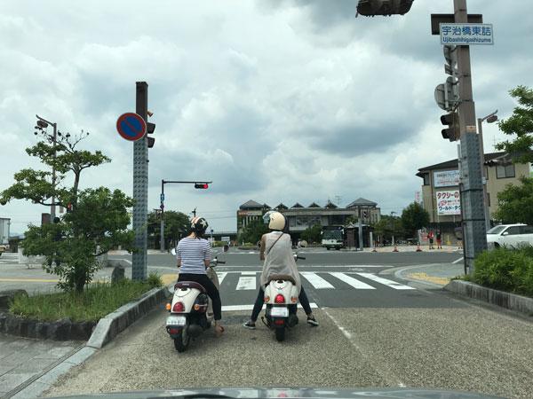 京阪宇治駅前