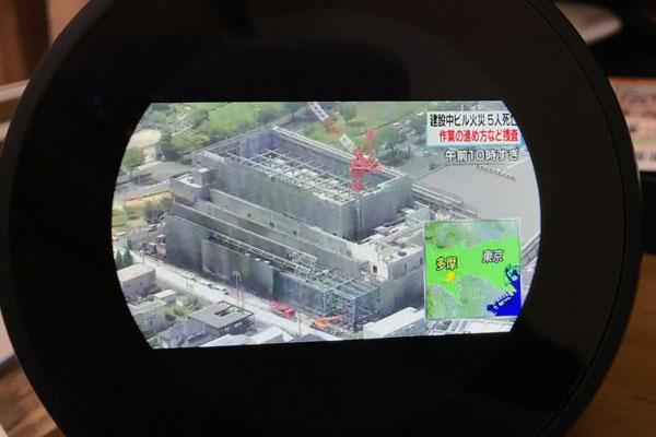 NHKニュースのVTR