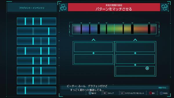 パズル:スペクトル
