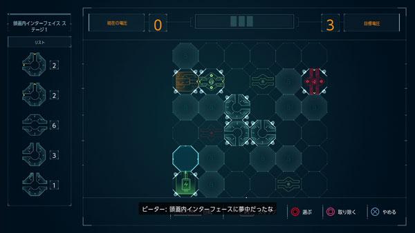パズル:回路修復