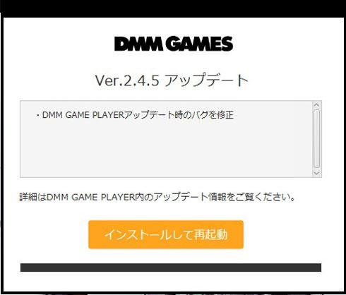 Ver2.4.5