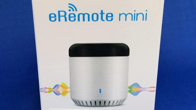 eRemote miniパッケージ